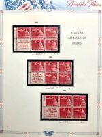 US #C64b/C64c MNH Booklet Panes CV$57.50 1962-1964