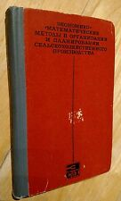 USSR Soviet Economics Agriculture Mathematical methods In  Russian