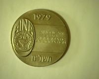1979 - AMERICAN ISRAEL NUMISMATIC ASSOCIATION - 1979 MEDAL