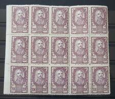 Slovenia 1920 Yugoslavia SHS Better Postage Stamps B5
