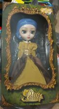 """Pullip Girl with a Pearl Earring P-093 12"""" Fashion Doll SHIP FROM USA NIB 2013"""