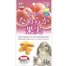 Marukan Freeze- Dried Peach