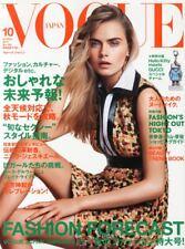 VOGUE JAPAN 2014 Oct 10 Woman's Fashion Magazine Japan Book Hello Kitty Gucci