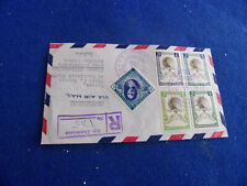 DOMINICAN REP, SCOTT# 433-436 FDC, COMPLETE SET ON REGISTERED EXHIBITION COVER