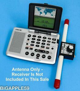 Mediumwave AM Broadcast Band Tunable Ferrite Antenna 530 - 1710 KHz *IMPROVES DX