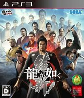 (Used) PS3 Ryu Ga Gotoku Ishin! Yakuza [PS3]  [Import Japan]((Free Shipping))