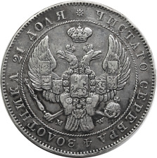 Russia Silver 1842 MW Rouble with mount - Warsaw Mint