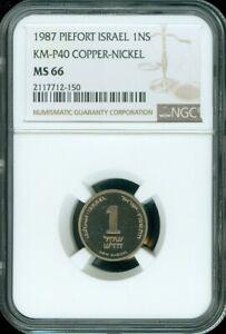 1987 PIEFORT ISRAEL 1 NEW SHEQEL NGC MS66 UNC BU COIN