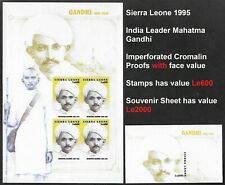 Sierra Leone 1998 MNH - Imperf Proof With Face Value - India Mahatma Gandhi