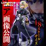 "BANPRESTO Fate/Apocrypha Ichiban Kuji Prize A ""Ruler Jeanne d'Arc"" 1/8 Figure"
