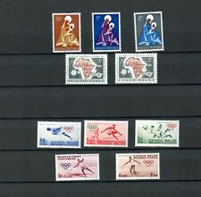 Belgish Congo Africa Belgium Colonies Mnh & Mh Set Stamp Lot (Belg 73)