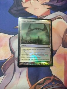 1X Temple of Silence Foil Russian NM Theros