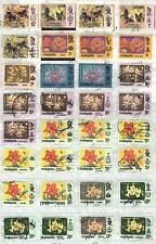 Malaysia (Malay States) - 32 mixed stamps