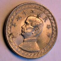1938 yr 27 China 10 Fen Ch BU Lustrous Uncirculated Chinese Empire 10 Cent Coin
