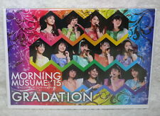 Morning Musume '15 CONCERT TOUR 2015 Spring -GRADATION- Taiwan DVD