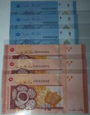 (PL) NEW OFFER: RM 1 JK 2242222 UNC 1 PIECE ONLY SPECIAL ALMOST SOLID NUMBER