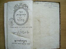 Jewish Judaica/Old Book/Mahzor for Sukkot/1827 RODELHEIM/Hebrew & German Antique