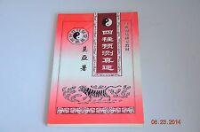 四柱预测真途. 莫亚 Chinese Fortune Teller Study Book Educational Collector Ancient
