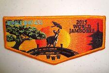 OA WIPALA WIKI LODGE 432 PATCH SUNSET 2015 JAMBOREE 100TH ANN FLAP 200 MADE