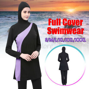 2pcs Muslim Women Swimwear Full Cover Islamic Swimsuit Swimming Beachwear Arab