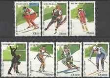 Timbres Sports d'hiver JO Nicaragua PA1293/9 ** lot 17748