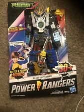 Power Rangers Beast Morphers Ultrazord from Power Rangers TV Show