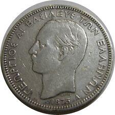 elf Greece Kingdom 5 Drachmai 1875 A