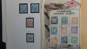 Korea stamp collection on stock & pages w/224 rare or so