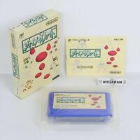 JOY MECH FIGHT Famicom Nintendo 918 fc