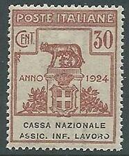 1924 REGNO PARASTATALI CASSA NAZ LAVORO 30 CENT VARIETà O ROTTA MNH ** - M45-5