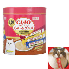 New listing Inaba-Petfood Japan Ciao Tulle Gourmet Cat Food Tuna Seafood mix Taste 14g×12 00004000 0