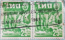 Stamp THAILAND ; The 5th World Forestry Congress, 1960 Used 25 Satangs 2 pieces