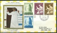 VATICAN CITY SC#416/19 POPE PAUL VI VISIT TO UN  GOLDEN SERIES   FIRST DAY COVER
