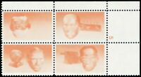 2058b, Black Color Omitted Error Plate Block With Normal RARE - Stuart Katz