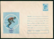 New listing MayfairStamps Romania 1976 Downhill Skiing Innsbruck Cover wwp80443