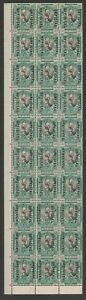 South Africa 1930-47 ½d in block of 10 pairs with varieties SG O12 Mint.