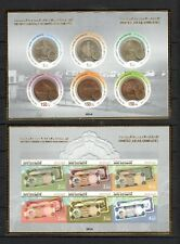 UNITED ARAB EMIRATES – 2014 Coins & Currency SS, MNH/VF – Scott 1127 & 1128