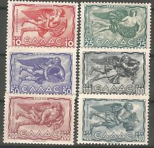 Greece Griechenland 1942 - 1943 Air Mail Winds re-issue FULL Set MNH** OG VF