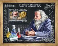 Maldives - 2017 Dmitri Mendeleev - Stamp Souvenir Sheet - MLD17708b