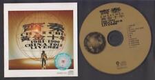 Mega Rare Taiwan Qi Qin Chyi Chin 齐秦 1981-1990 China Tour Gold VCD FCS6696