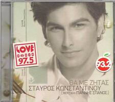 Stavros Konstantinou - Tha Me Zitas / Greek Music CD -- Giannis Spanos