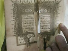 Antique Printed Turkish Completed Quran Dated 1323 Hijri