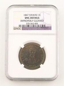 1847 Hawaii 1 Cent Coin UNC Details NGC Kamehameha 15 Berries Crosslet 4 KM#1d