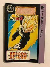 Dragon Ball Z Carddass Hondan PART 13 - 519