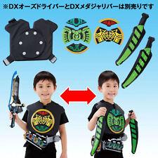 Kamen Masked Rider OOO Gatakiriba Halloween costume Bandai
