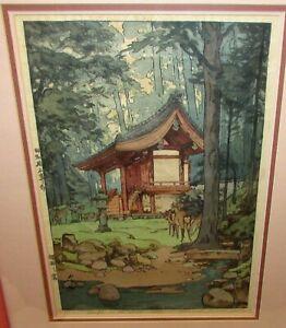 "Hiroshi Yoshida 1940 ""TEMPLE IN THE WOODS"" Signed & Framed Woodblock Print"