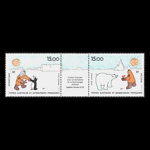 TAAF 1991 - Institute for Polar Research and Technology - Sc C120a MNH