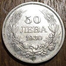 PIECE DE 20 LEVA DE BULGARIE 1930 EN ARGENT (269)