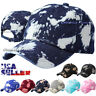 Baseball Cap Washed Cotton Hat Adjustable Solid Dad Polo Style Ball Caps Mens