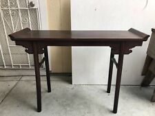 (Pick Up Only No Shipping) Chinese Rosewood table